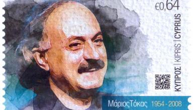 Photo of Ο Μάριος Τόκας όλων των Ελλήνων