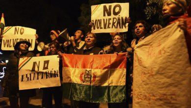 Photo of Mexico says Spanish diplomats' cars blocked by Bolivia at La Paz embassy