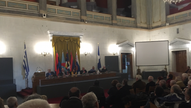 Photo of Η Εκδήλωση της Σ.Ε.Υ.Α.Ε.Κ. για την Κύπρο στην Παλαιά Βουλή