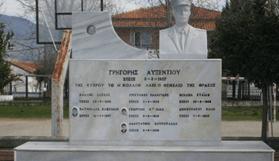 Photo of 3 Μαρτίου 1957: Η μέρα της θυσία του Γρηγόρης Πιερή Αυξεντίου
