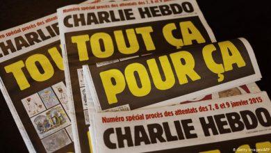 Photo of Cinq ans après, ouverture du procès des tueries de Charlie Hebdo