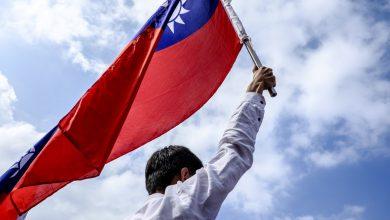 Photo of Keep an Eye on Taiwan