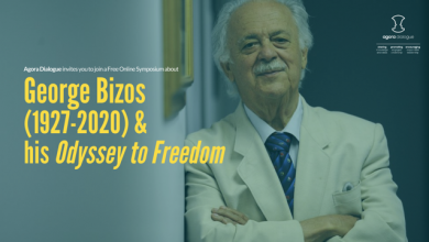 Photo of Online Symposium: George Bizos & his Odyssey to Freedom