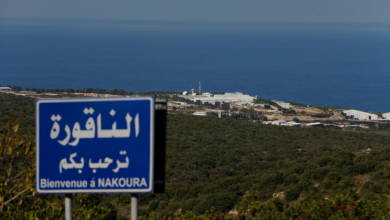 Photo of Israel, Lebanon to Start Maritime Border Talks