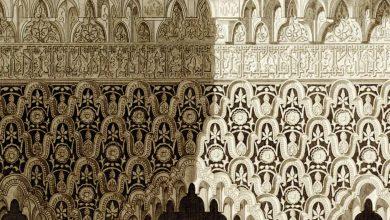 Photo of La Alhambra aún guarda secretos: descubrimientos en el Patio de los Leones