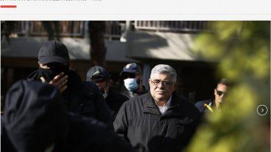 Photo of Χρυσή Αυγή : Ο διεθνής Τύπος για την ιστορική απόφαση του δικαστηρίου