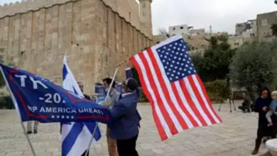 Photo of Israeli settlers pray for Trump re-election at biblical tomb