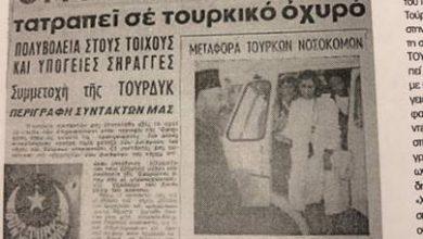 Photo of Τα αιματηρά Χριστούγεννα 1963 – το  πρώτο πραξικόπημα για διάλυση της Κυπριακής Δημοκρατίας