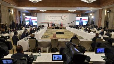 Photo of Crisis Group Libya Update #1
